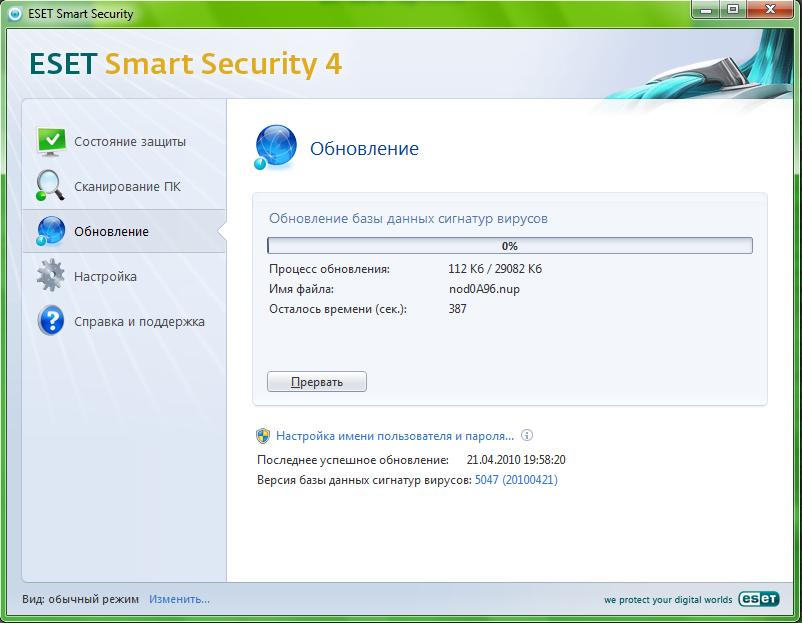 Генератор обновлений ESET Smart Security 4. Софт. . Написано в теме Генератор